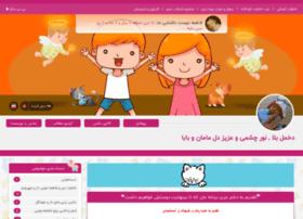 dokhmalebala.niniweblog.com