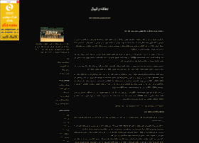 dokhtartehrouni.blogfa.com