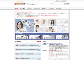 dokidoki.ne.jp