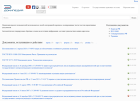 dokipedia.ru