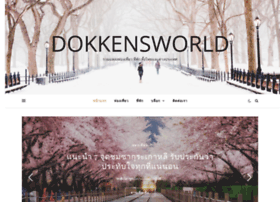 dokkensworld.com