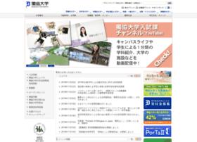 dokkyo.ac.jp