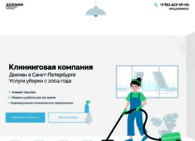 dokman.ru
