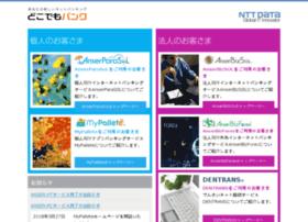 dokodemobank.ne.jp