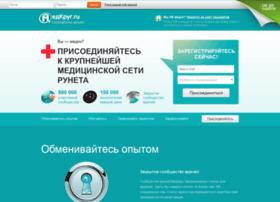 doktor.medkrug.ru