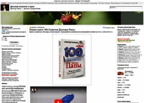 doktorpapa.ru