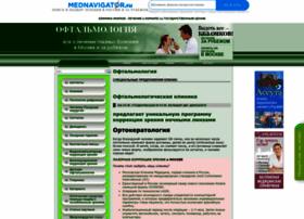 doktorvisus.ru