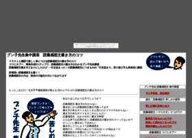 dokusho.shisyou.com