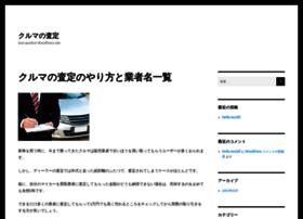 dokyun.jp