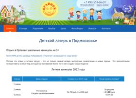 dol-orlenok.ru