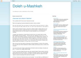 doleh-u-mashkeh.blogspot.co.il