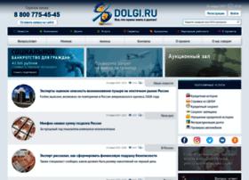 dolgi.ru