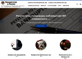 dolgnikov.net
