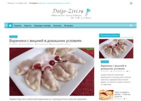 dolgo-zivi.ru