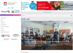 dolgoprudny.com