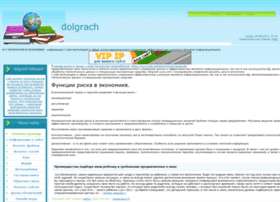 dolgrach.ucoz.com