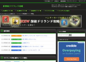 doliland2.game-gree.com