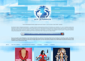 dolphinshow.ru
