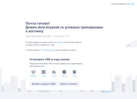 dom-bryansk.ru