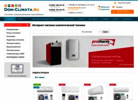 dom-climata.ru