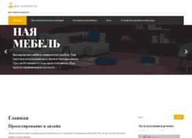 dom-etoprosto.com.ua