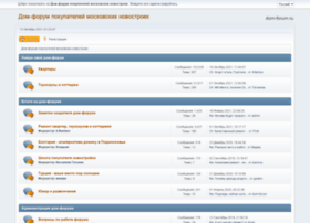 dom-forum.ru