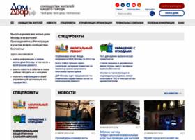 dom-i-dvor.info