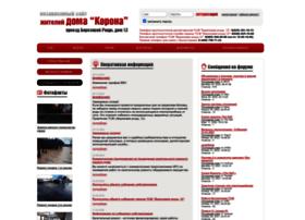 dom-korona.ru
