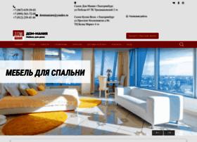 dom-mania.ru