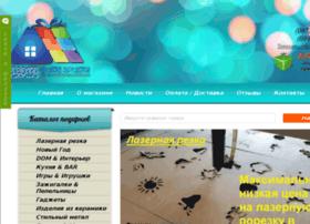 dom-podarki.com.ua