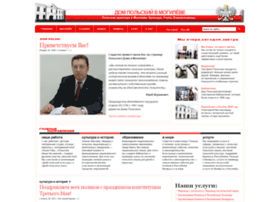 dom-polski.org