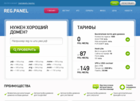 dom-reg.ru