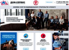 dom-servis39.ru