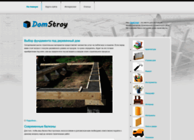 dom-stroy.org