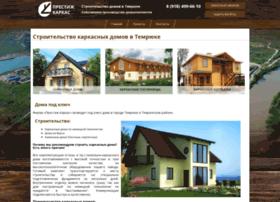 dom-temryuk.ru
