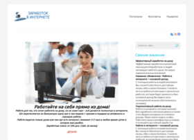 dom-work.ru