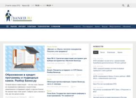 dom.bankir.ru