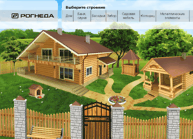 dom.rogneda.ru