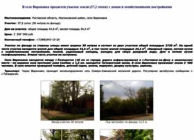 dom.rostov-region.ru