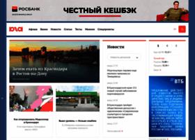 dom.yuga.ru