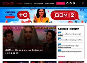 dom2.ru