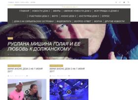 dom2fanat.ru