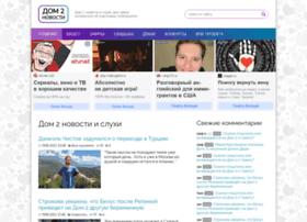dom2novosti.ru