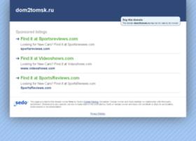 dom2tomsk.ru