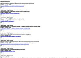 doma-kirov.ru