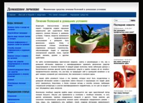 doma-lechim.ru