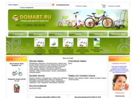 domabt.ru