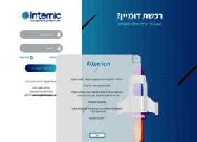 domain.internic.co.il