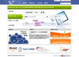 domain.net.hk