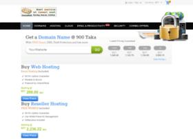 domain.paypalbd.com